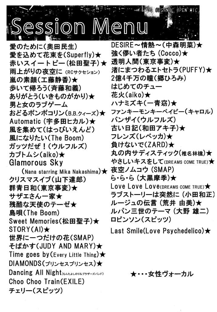 スクリーンショット 2016-04-28 0.32.01
